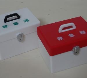 お薬と救急箱。
