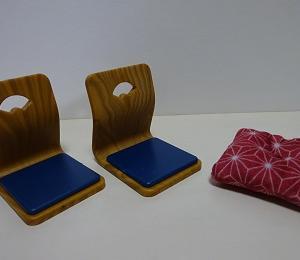 座椅子と座布団。