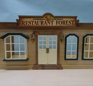森のレストラン。