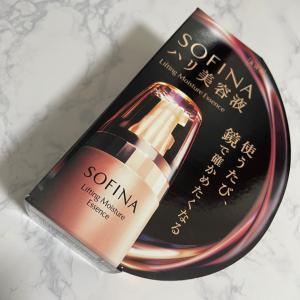 SOFINA ハリ美容液
