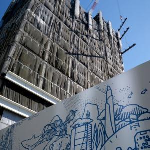 神奈川大学・みなとみらいキャンパス