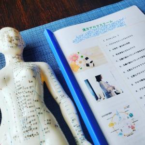漢方アロマセラピスト講座受講日。