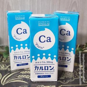 カルシウム強化飲料 ハクジュネットプラザ カルロン プレーン