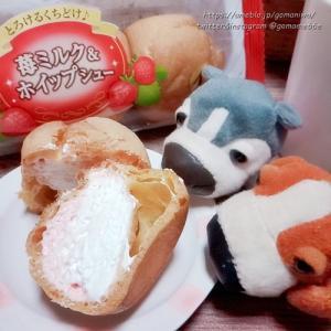 最近食べたいちごのスイーツ #ぬいぐるみ #ぬい撮り