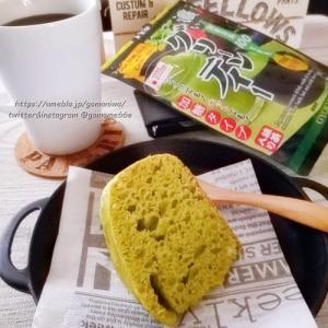 スイーツ作りにも☆ 高級な抹茶を手軽に味わえる 玉露園 濃いグリーンティー