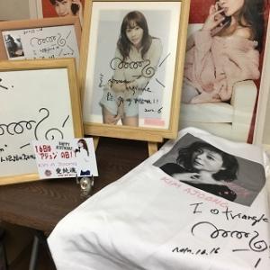 """2019年10月My""""アジュンの日""""―Happy Birthday dear Kim A Joong"""