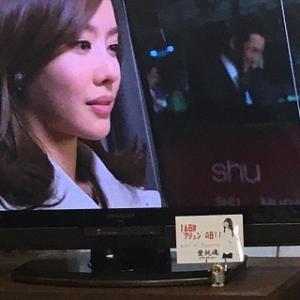 """2019年11月My""""アジュンの日"""""""