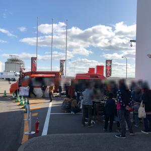 津軽海峡フェリーターミナル SEAちゃんのお弁当