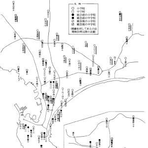 函館 小中学校の学校再編