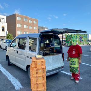 函館 げんきファームの台所の移動販売車のお惣菜