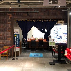 シエスタ函館 まるかつ水産と北洋堂