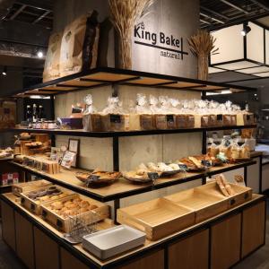 シエスタのキングベークのパン