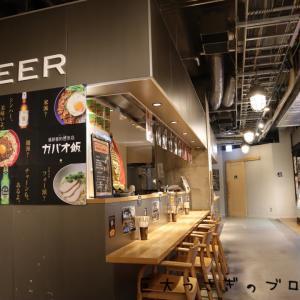 シエスタ函館 亜細亜的惣菜店 ガパオ飯