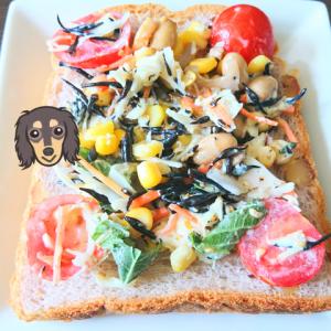 色色野菜のひじきサラダトースト♪