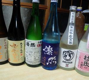 正月でもないのに、日本酒三昧。