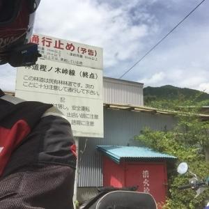 8月10日 樫ノ木峠線崩落修復