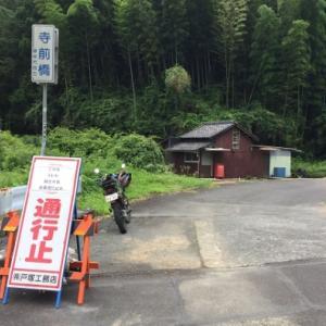 7月13日 予習 びく石山頂経由