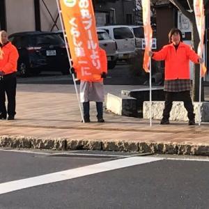 オレンジののぼり旗を掲げました