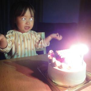 ありがとう、2歳