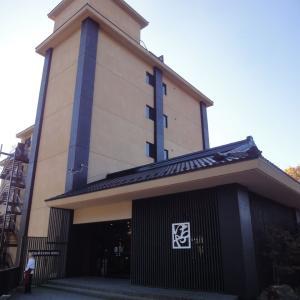 ホテルいちや @ 那須町