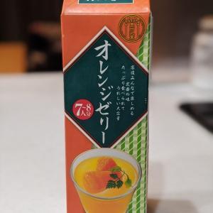 オレンジゼリー @ 業務スーパー