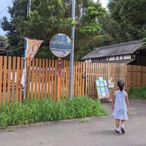 ふれあい動物園 ANIMA @ 阿見町