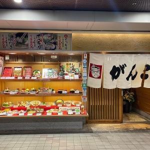 和食・がんこコムズ京橋店のにぎり寿司&肉寿司盛り合わせ&かきどて味噌焼&その他
