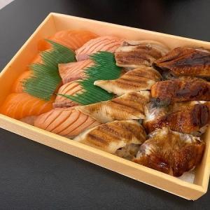 和食・がんこコムズ京橋店のサーモン・炙りサーモン・うなぎ・穴子のにぎり寿司をお持ち帰り