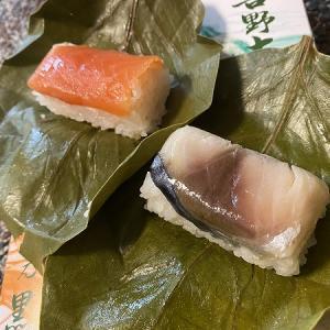 黒滝茶屋の吉野大峯名産 柿の葉寿し(鯖・鮭ミックス)