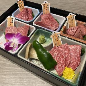 伊賀牛 焼肉 えん (en) 難波本店の伊賀牛 特上5種盛り&こぼれ盛り焼肉&アワビステーキ