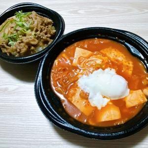 韓国カルビ丼とスンドゥブ 洞山 吹田店のキムチチーズスンドゥブミニ牛カルビ丼セット