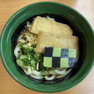 くら寿司 寝屋川店のにぎり寿司&鬼滅の刃