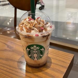 スターバックスコーヒー イオンモール四條畷店のメルティ生チョコレートフラペチーノ
