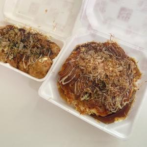 じゃんぼ總本店 総持寺店の豚玉&たこ焼 9個
