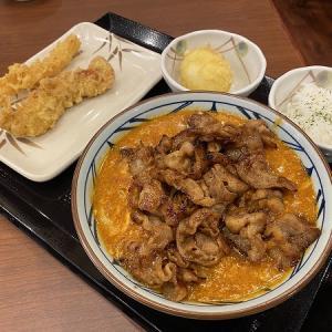 丸亀製麺 守口大日店の豚肉のせトマたまカレーうどん