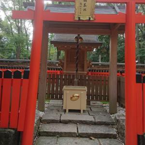 ラグビー神社