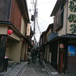 先斗町のグニャリ電柱