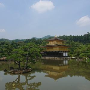 金閣寺、うちから散歩です☺️