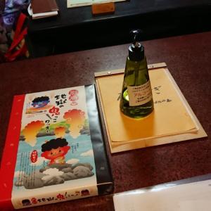 みんなでワイワイ京都検定勉強会、夜の部