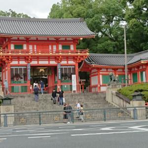 八坂神社へ