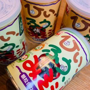 台風19号と保存食にもなる味噌汁