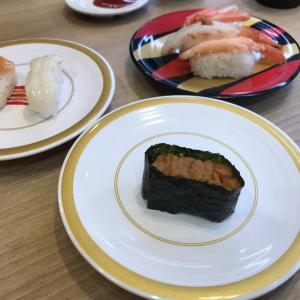 優待ご飯はカッパ寿司