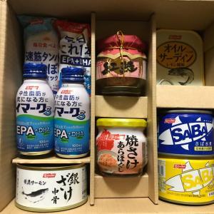 日本水産優待到着