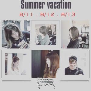 [美容師の夏休み] お盆休みのお知らせ♪