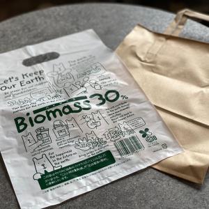 バイオマス30%レジ袋と紙袋   苫小牧美容室NON EDGE