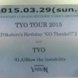 TYO OKAHIRO BIRTHDAY TOUR LIVE