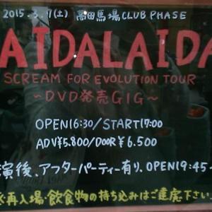 DAIDA LAIDA東京2DAYS 春ツアー全通達成。