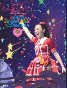 松田聖子 自身初、シングル曲で構成されたコンサートが待望のDVD/Blu-ray化決定!!!