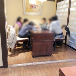 大乃寿司 南林間店
