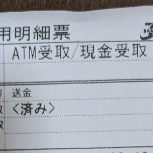 suica7000円チャージで1000円頂きました